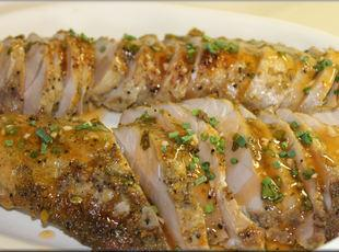 Roasted Pork Tenderloin with Peach Glaze Recipe