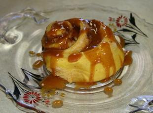 Pumpkin Sweet Rolls...MGCC Recipe