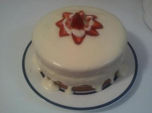 Strawberry Surprise Cake Recipe
