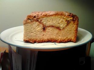 Rustic Almond Streusel Swirl Coffee Cake
