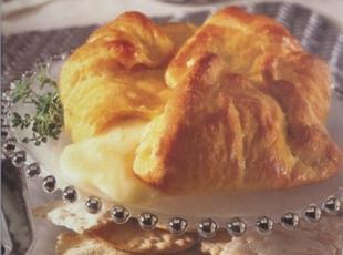 Peppery Brie en Croute Recipe