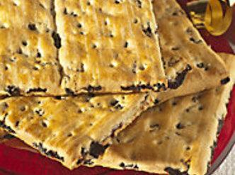 Garibaldi-Golden Raisin Biscuit Cookies (Sunshine) Recipe