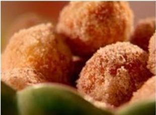 Golden Puffs    (Fried Cake Doughnuts) Recipe