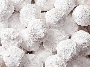 Almond Snowballs Recipe