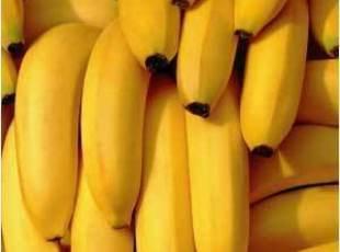 Banana/Walnut Baked Oatmeal Squares :)