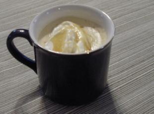 Caramel Pumpkin Latte Recipe