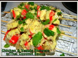 Chicken & Veggie Skewers w/Thai Coconut Sauce Recipe