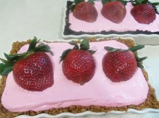 STRAWBERRY DREAM BARS Recipe