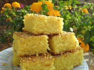 Turmeric Cake - Sfoof