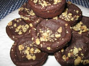 Bodacious Black Bean Brownies  *vegan & gf Recipe