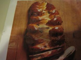 Chocolate Chip Challah Bread by RR Recipe
