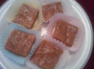 School Cafeteria Peanut Butter Squares Recipe