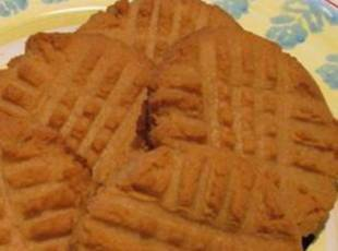 Mary's Peanut Butter Cookies Recipe