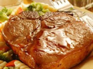 Grilled Honey-Glazed Pork Chops Recipe