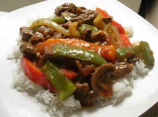 Lisa's Pepper Steak Recipe