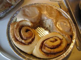 Carmel Frosting Recipe