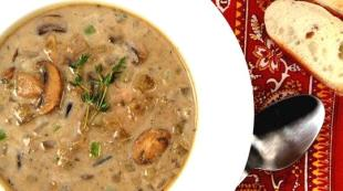 Cream of Wild Mushroom Soup with Wild Rice Recipe