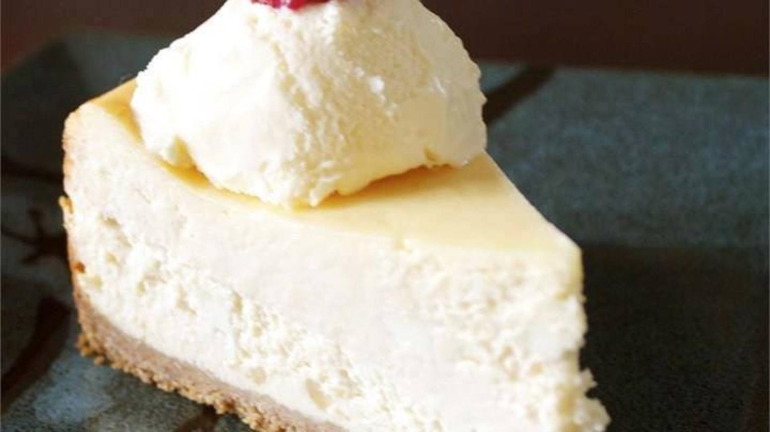 new york cheesecake p recipe just a pinch recipes. Black Bedroom Furniture Sets. Home Design Ideas