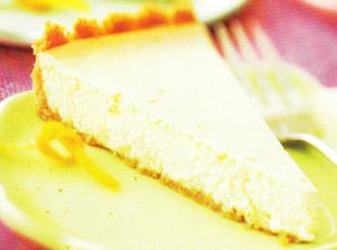 Creamy Orange Ricotta Tart Recipe