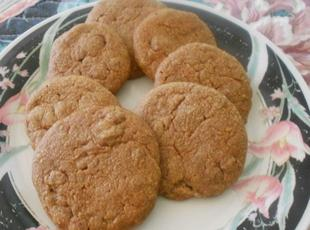 One weird (but really good) cookie-- 2 ingredients