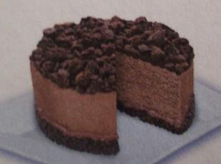 CHOCOLATE BROWNIE ICECREAM CAKE =BASKIN ROBINS Recipe